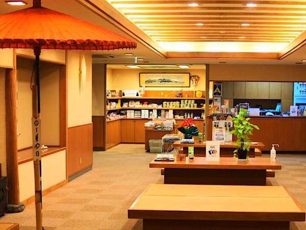 【なごみのやど 旅館 富士屋】夕食は部屋でゆっくり!全8室のゆとりの空間 天然温泉と料理が自慢