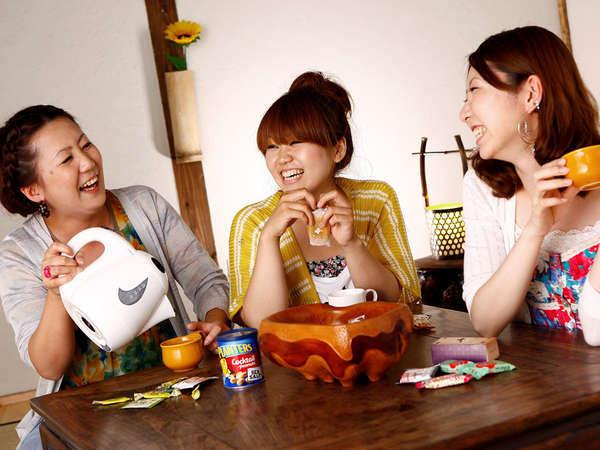 【1名~4名棟】お茶を飲みながら、まったりガールズトーク♪