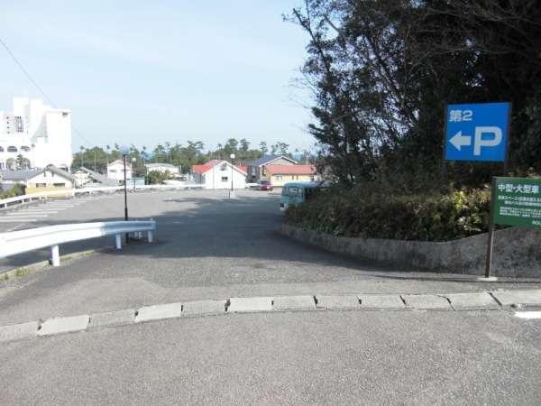 第二駐車場入口。左に坂を降ります