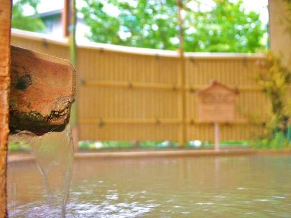 【白金温泉】「杖忘れの湯」とも言われる天然かけ流しの温泉をご堪能ください。