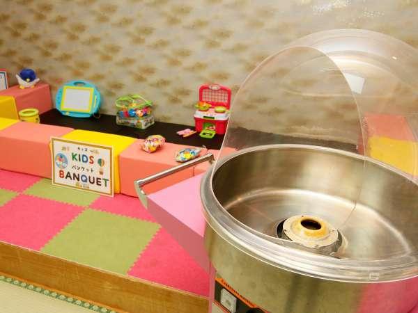 ◆館内設備◆キッズスペースでお子様ハッピー♪コットンキャンディー(綿菓子)も作れます!
