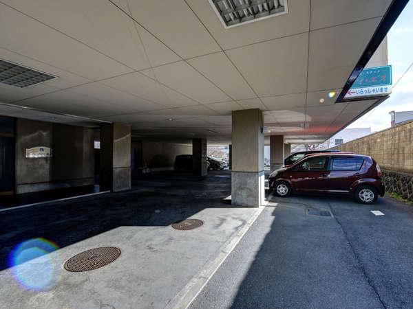 *【先着順】無料駐車場20台