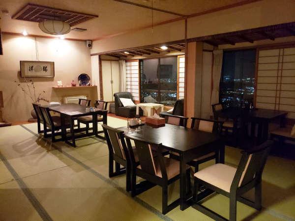 お食事は夜景が一望できる広間にてご用意致します