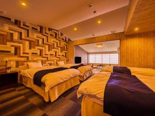 ランクアップ和洋室 ※客室の一例