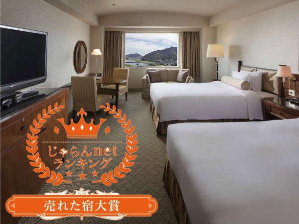 都ホテル 岐阜長良川 (旧 岐阜都ホテル)