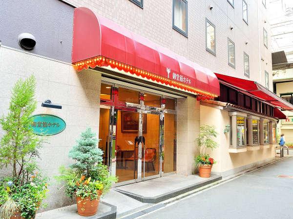 【外観】御堂筋ホテルへようこそ!