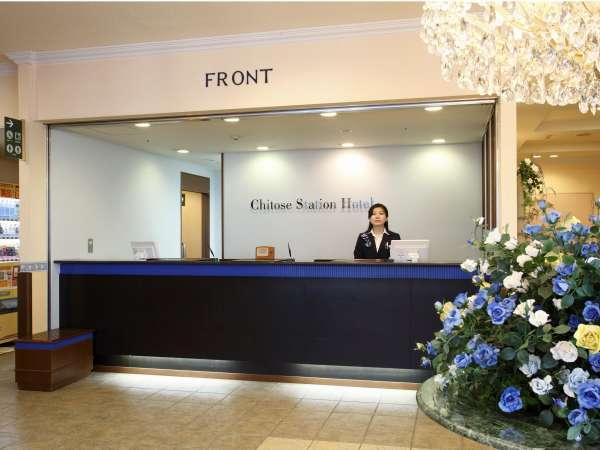 【2階フロント】スタッフが笑顔でお出迎えいたします。