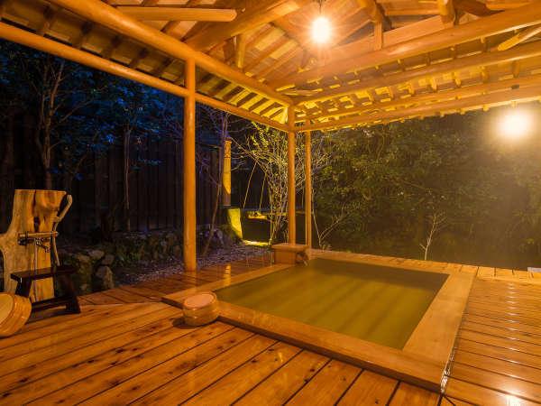 ◆清流亭-SEIRYUTEI-◆[清流亭専用露天風呂]源泉かけ流しを存分にご堪能ください♪