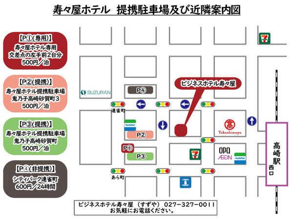 寿々屋ホテルへのアクセス及び周辺図