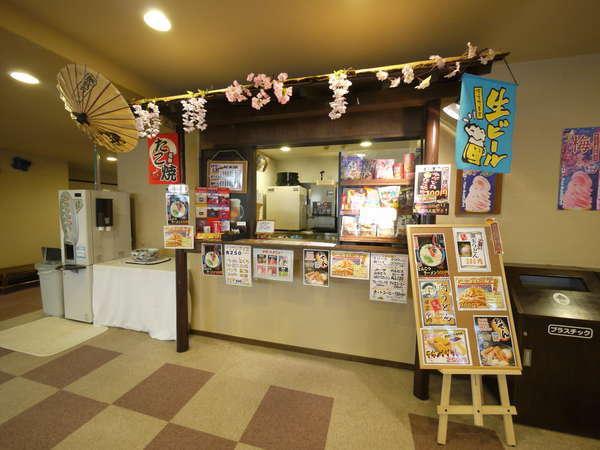 3階「桜茶屋」でお風呂上がりに冷たいドリンクをどうぞ(*^_^*)