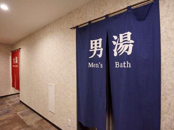【大浴場】「ザ・セレクトンあべの松原駅前」は