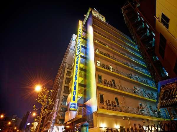 新大阪駅より徒歩5分!黄色い看板が目印です♪