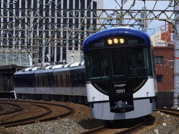 京都観光は京阪電車で!京阪「京橋」駅はホテル直結♪