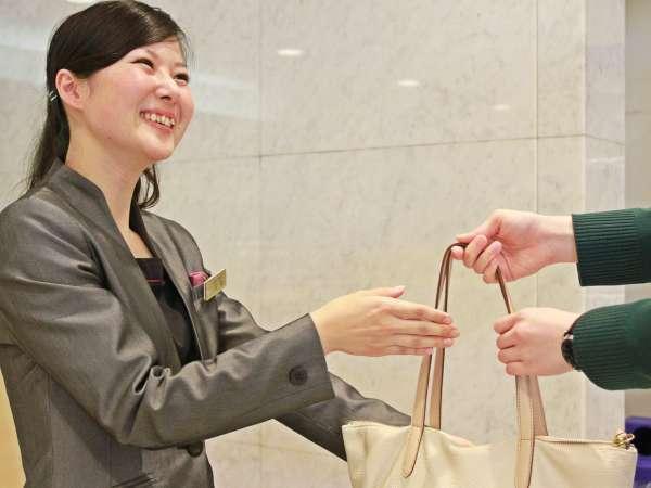 ◇お荷物のお預かり◇チェックイン前・チェックアウト後のお荷物のお預かりを承っております。