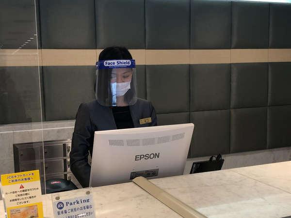 【感染症対策】スタッフはフェイスシールド、マスクを着用しております。