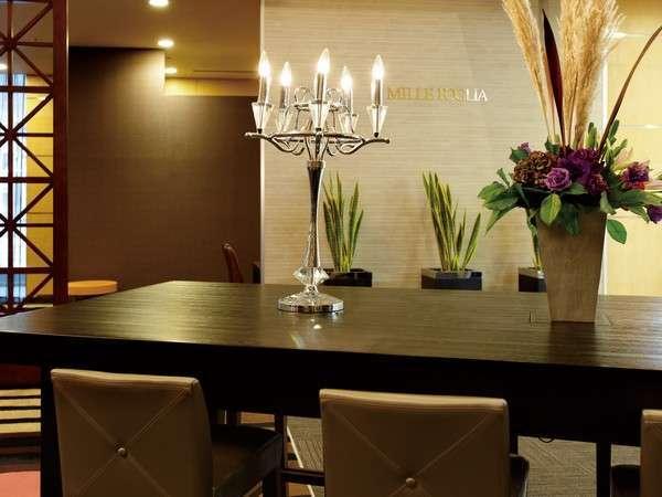 シックな雰囲気の、カフェレストランミレフォリア