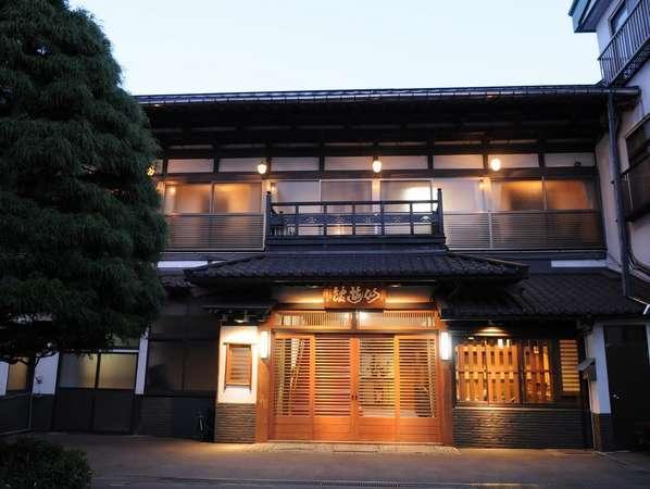 【登録有形文化財の宿 ヤマニ仙遊館】太宰治 静養の宿