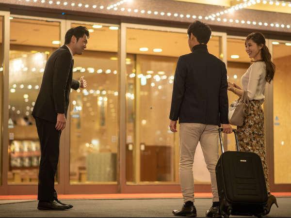 「新潟グランドホテルへようこそ」最幸のおもてなしでお客様をお迎えいたします