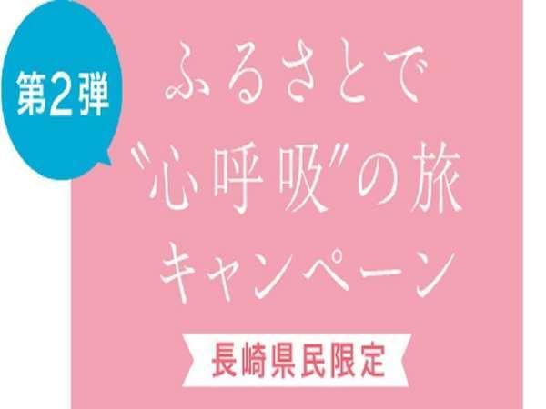 【ホテル彩陽WAKIGAWA】全室Wifi導入!お一人様からグループ旅行まで快適な寛ぎ空間