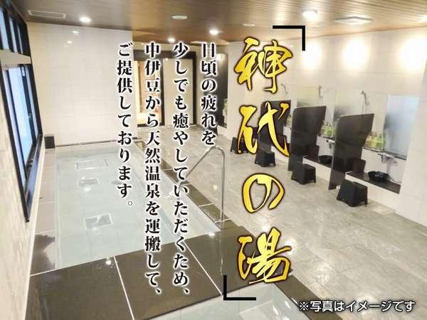 【ホテルリブマックスPREMIUM広島】【最上階展望大浴場】~広島駅徒歩5分~観光・ビジネスに最適!