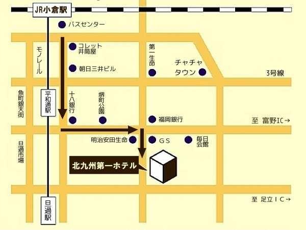 小倉駅から小倉城口を出て、徒歩15分程です。
