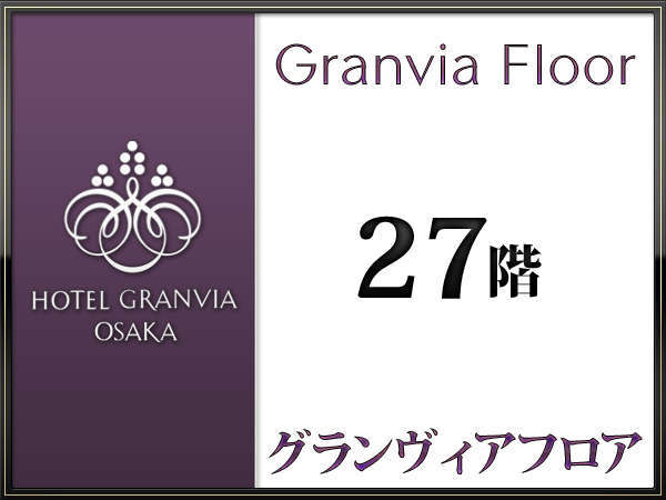 Granvia Floor 27th