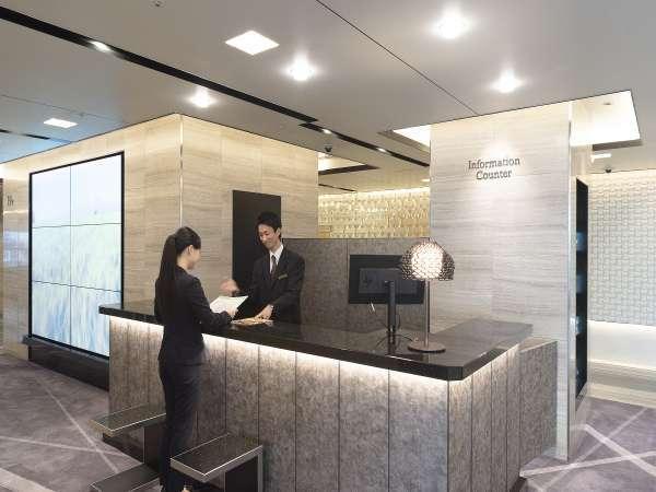 【19階フロント】インフォメーションカウンターでは大阪のオススメ観光スポットをご案内いたします。