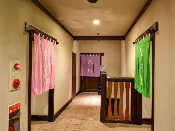 *【風呂入口】