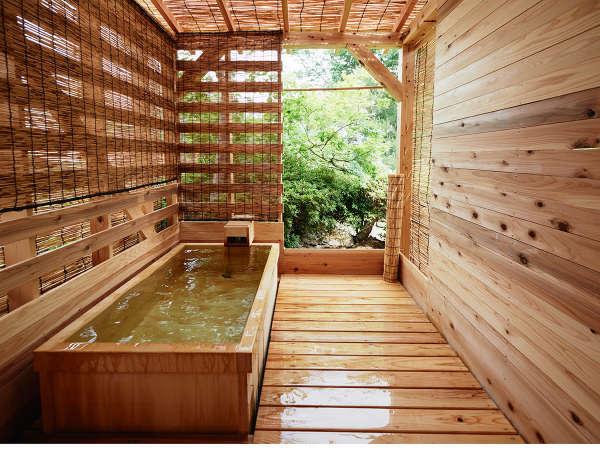 【三木屋 参蒼来 -SAGIYA SANSORAI-】「山形をすごす、のどかな里。」日本庭園を眺める、総平屋造りの宿