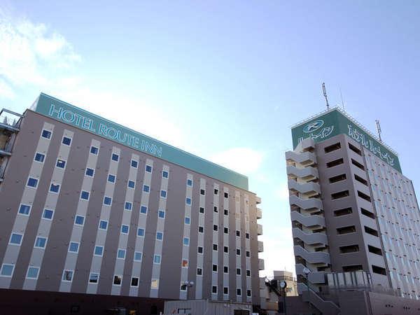 ホテルルートイン古河駅前建物外観風景です。雲一つない晴天時は、とてもすがすがしいですね!