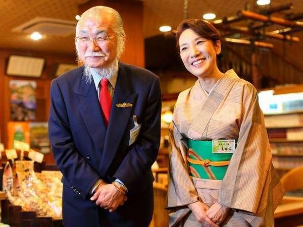 社長と女将です。松園へようこそ!