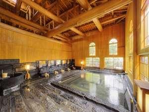 大浴場『薬師の湯』他お風呂は全部で4種類