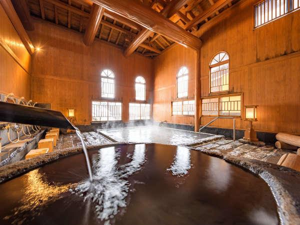 大浴場【薬師の湯】