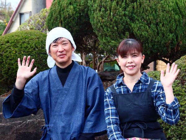 ようこそ愛川魚苑へ!旦那と女将が笑顔でおもてなし致します♪*