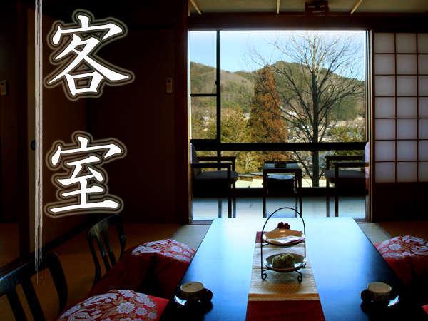◆客室のご案内