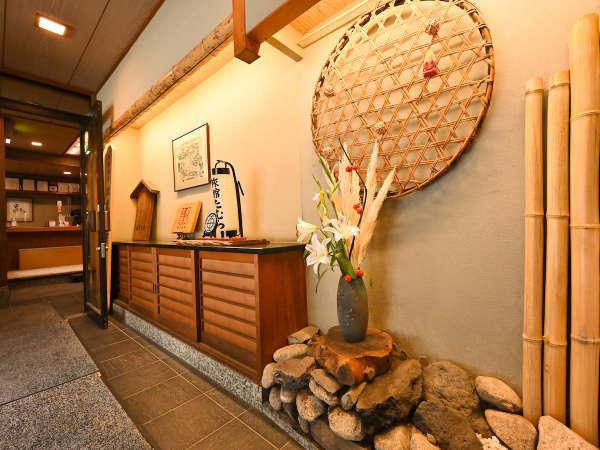 草津観光の拠点として、気軽に気楽にご利用頂ける心安らぐ小さな湯宿を目指しております。