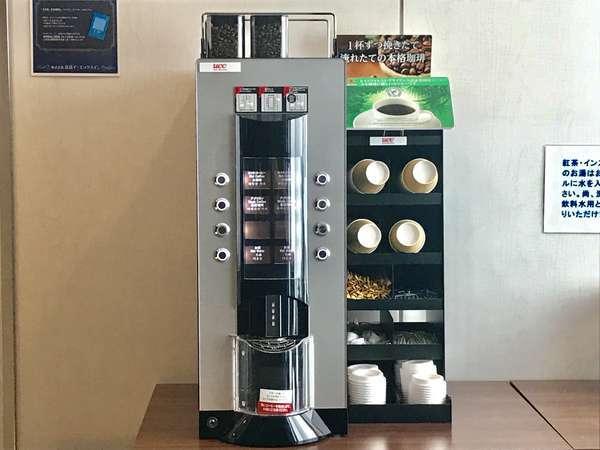 ウェルカムドリンクのコーヒーマシン