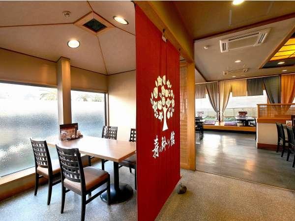 お食事処「寿の鈴なり館」