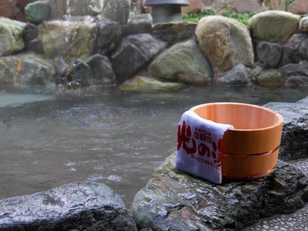 有田川温泉光の湯 露天風呂