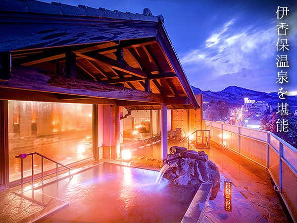 ◇徒歩2分本館「松本楼」の温泉も利用可能。8階から見渡す夜空は圧巻です!◇