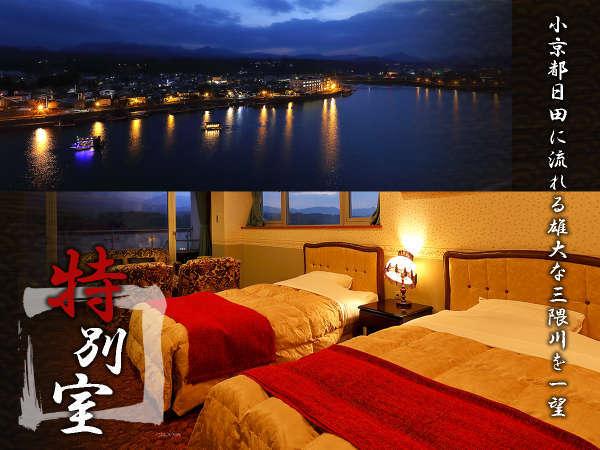 ■日田の景色を堪能する贅沢空間■