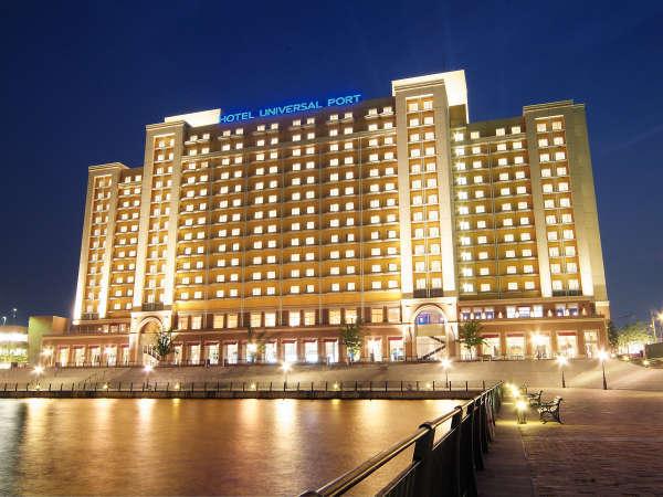 パークでの楽しい時間のはじまりは、USJオフィシャルホテル・ホテルユニバーサルポートから♪