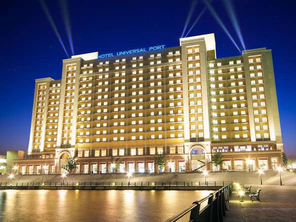 ホテル ユニバーサル ポート - 宿泊予約は【じゃらんnet】