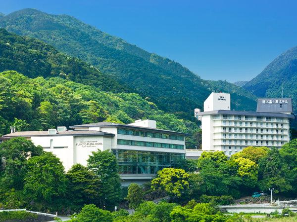 湯本富士屋ホテルの予約