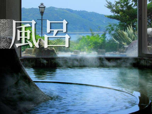 ◆お風呂のご案内◆無色透明、筋肉痛や疲労回復の効能がある、弱アルカリ性単純温泉。