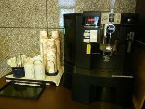 セルフコーヒー。15:00~22:00と6:30~10:00でご利用頂けます。