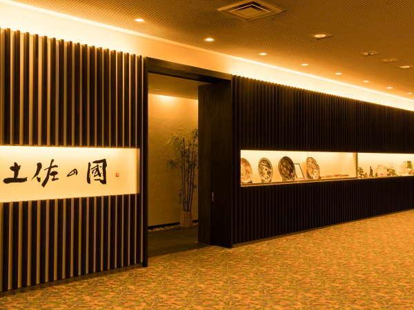 【日本料理レストラン土佐の國】ジャパニーズモダンな雰囲気のレストラン。※写真はイメージです。