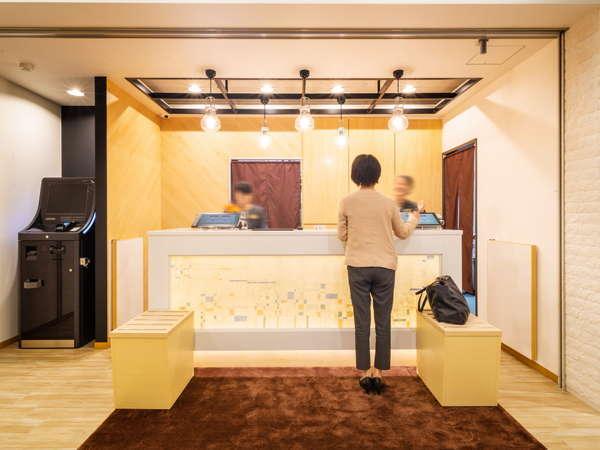 2019年12月12日グランドオープン!スーパーホテル越前・武生 天然温泉 蓬莱山の湯
