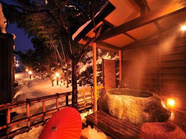 はたご蔵うさぎ野 蔵王石露天風呂付き客室 まんさく MANSAKU(一例)