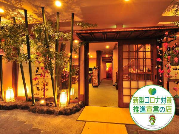【上田温泉ホテル祥園】宿のテーマは「寛ぎの宿・華やぎの宴」天然温泉、料理、宴会が自慢
